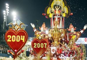 mocidadealegre2009b