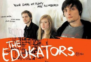 the_edukators