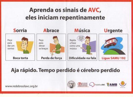 AVC_SAMU012