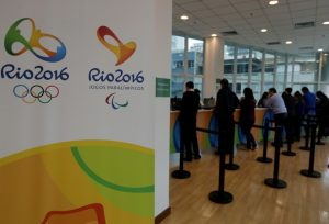 bilheteria olímpica gecom